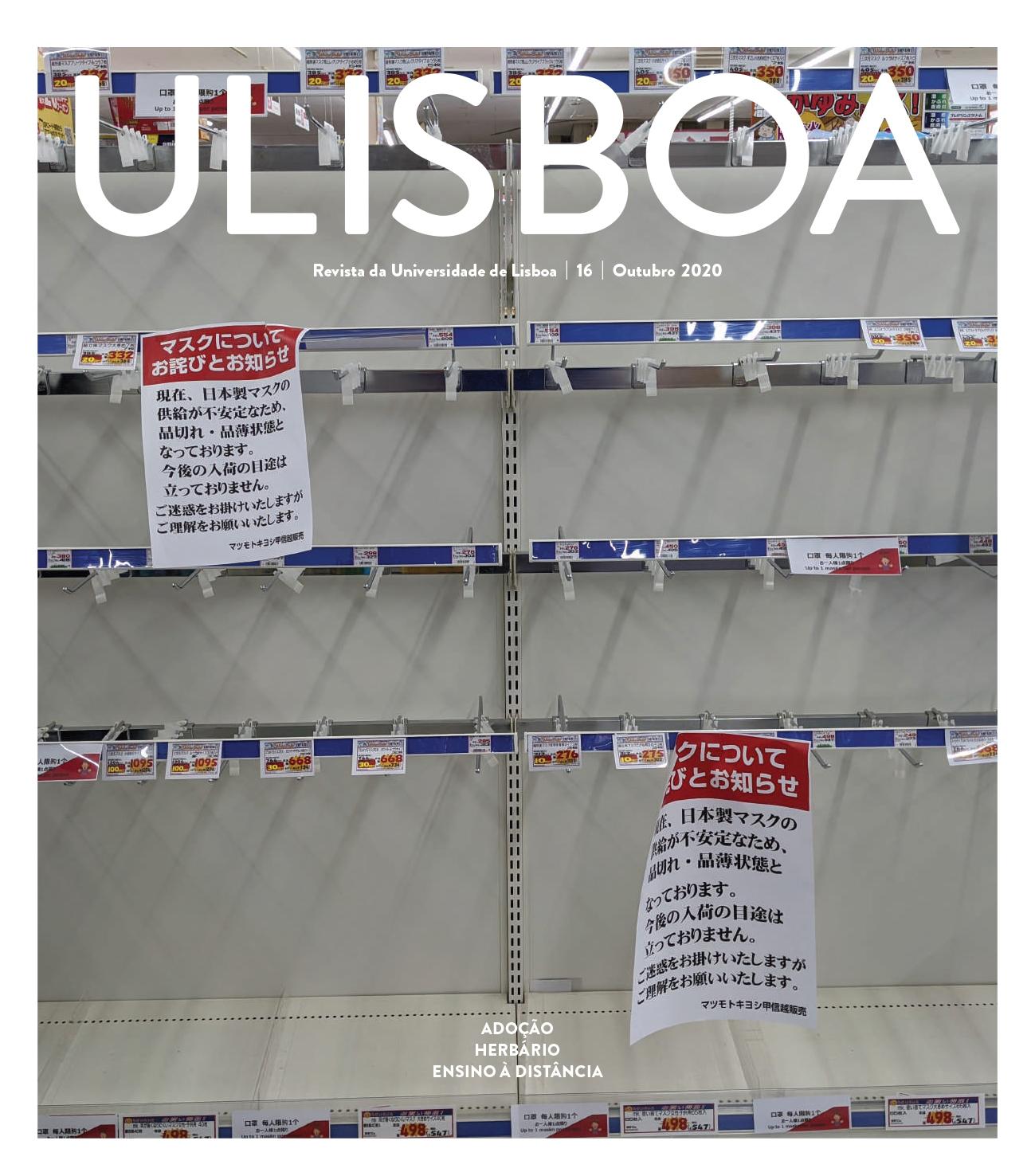 Revista ULisboa Nº 16