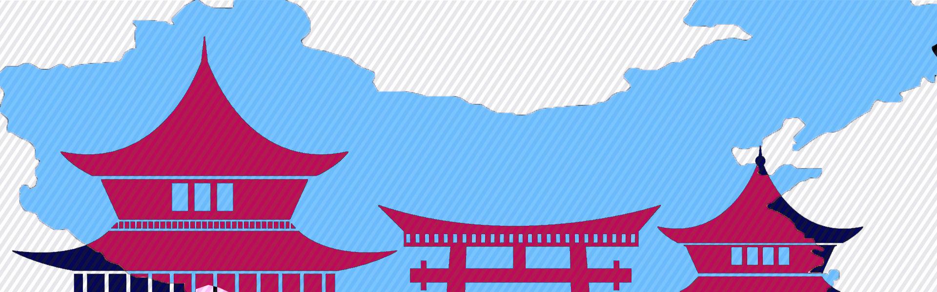 Bolsas de Mestrado na China | Candidaturas abertas até 20 de abril