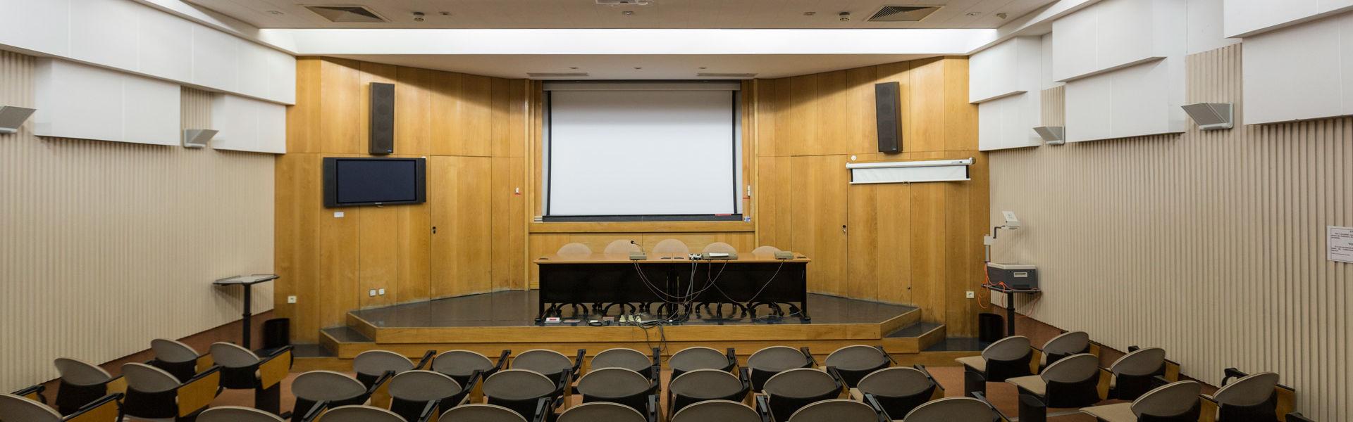 Auditório do Instituto para a Investigação Interdisciplinar