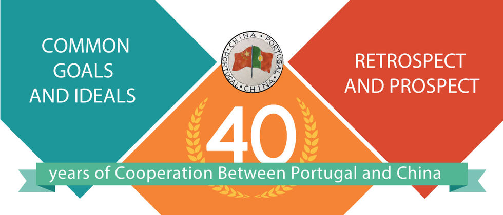40 years of Cooperation Between Portugal and China In Retrospect and Prospect