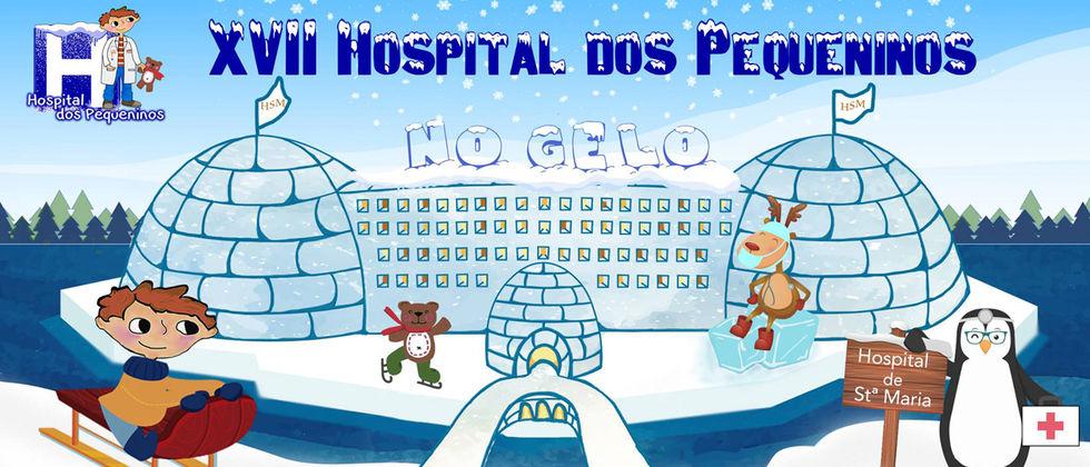 XVII Hospital dos Pequeninos