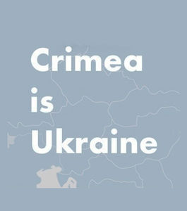 Conferência | De-occupation of Crimea: When and How