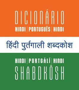 Lançamento do Dicionário Hindi-Português-Hindi