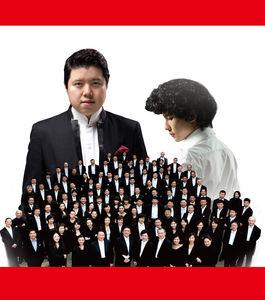 Concerto | Orquestra Filarmónica da China