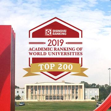 Universidade de Lisboa novamente no top das 200 melhores Universidades do mundo