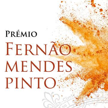 Prémio Fernão Mendes Pinto 2018 | Candidaturas até 31 de julho