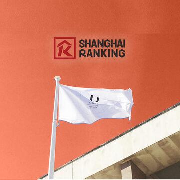 Ranking de Shanghai 2020 coloca áreas científicas da Universidade de Lisboa entre as melhores do mundo